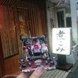 JC2015熊本