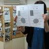 生徒さん試験合格情報!|諏訪市のパソコン教室の画像
