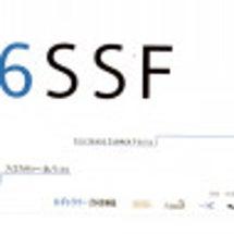6SSF展本日最終日…