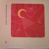 7/16 AM10:24蟹座の新月の画像