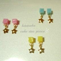 3color cub…