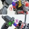 METAMOR-FORCE 超獣機神ダンクーガ/肩関節の可動に関する注意事項の画像