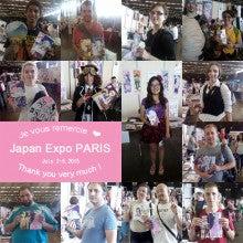 ジャパンエキスポ2015