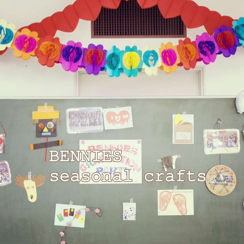 bennies craft01
