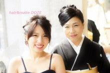 結婚式列席のヘアメイク☆DOZE      yuki.