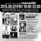2015.8/7(金)сн∀ма 6thコンサート2015夏出演!!の記事より