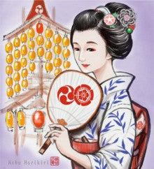Nobu Horikiri/itoshiya.com