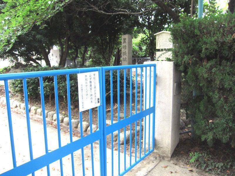 星崎城/⑤門の内側に