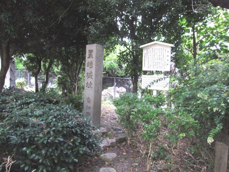 星崎城/⑥城址碑と説明板