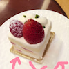 ケーキのマナーの画像