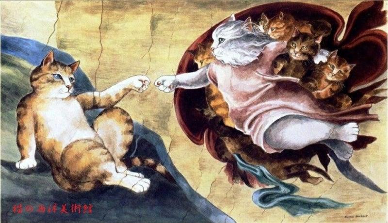 猫アダムの創造。 | mayann*の独...