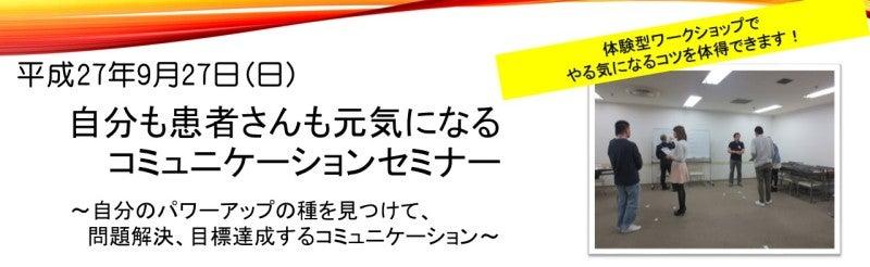 プレゼンセミナー.JPG