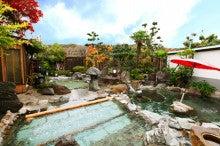 七沢荘温泉