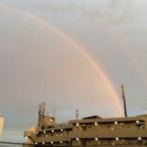 二重の虹が!良いこと…