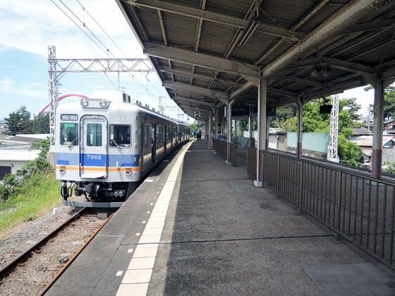まったり駅探訪】南海和歌山港線...