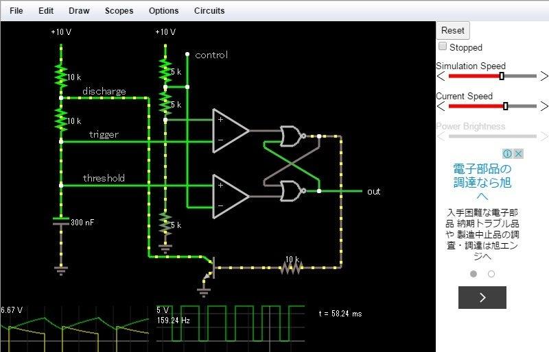 analog circuit simulator applet rh ameblo jp how to use circuit simulator applet circuit simulator applet download