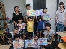 東京都絵画教室★おえかきクラブ親子イベント002