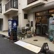 矢川の喫茶店 玲音コ…