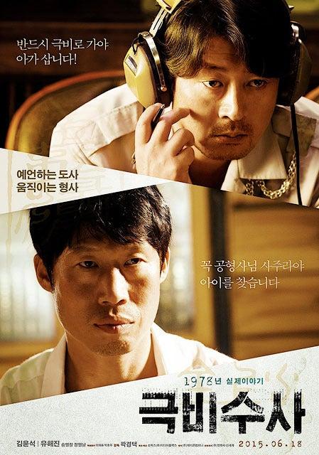 □久しぶりに胸熱くなる韓国的リ...