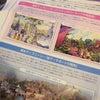 東京ディズニーランド・シー 大規模開発構想の画像