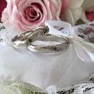 二人の思いを結婚指輪 マリッジリングに込めて制作 京都府 奈良県の手作り結婚指輪専門店の記事より