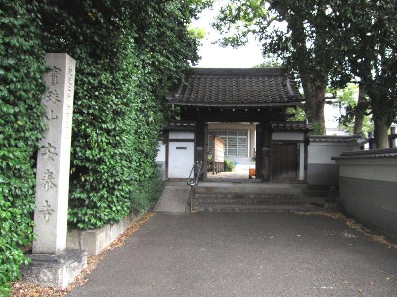 山崎城/①安泰寺