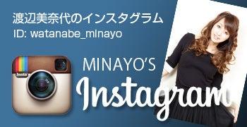 Minayo_Instagram