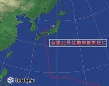 台風11号②