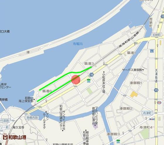 平成17年に廃止された南海和歌山...