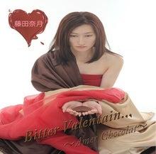 Bitter Valentine ~Amer Chocolat~