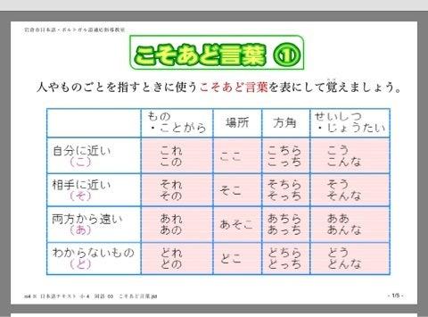 関西中学受験の新着記事|アメーバブログ ...