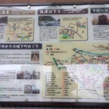 京都から亀岡市までや…