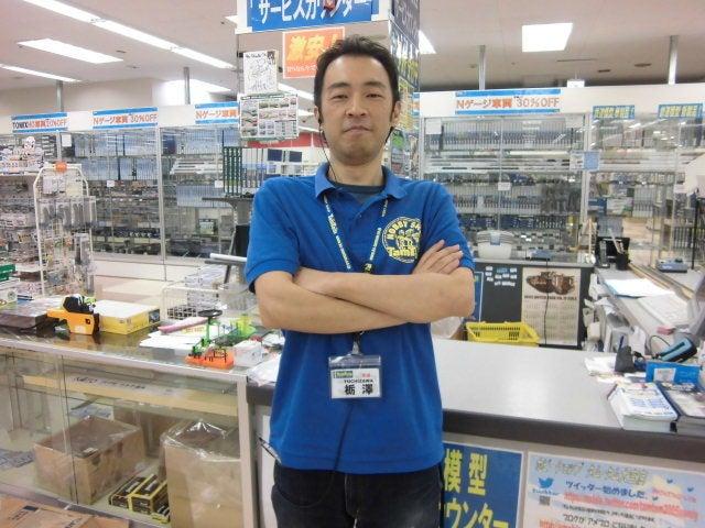 https://stat.ameba.jp/user_images/20150722/21/tamtam-oomiya/bc/7e/j/o0640048013373588049.jpg