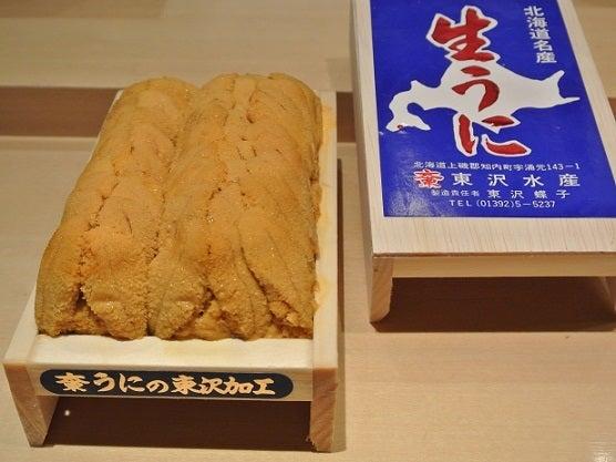 六本木 鯛良 北海道のウニ