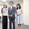 大岩川源太さんの源太塾の画像