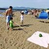 夏の思い出♡の画像