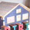 おしゃれな木製アルファベットの画像
