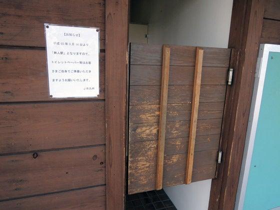 f07299/大村線・諏訪駅