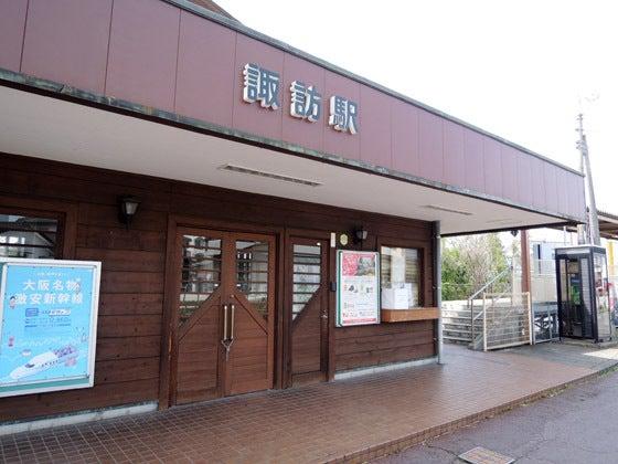 f07291/大村線・諏訪駅
