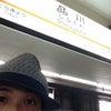 いざ姫路へ!!の画像