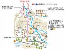不明 行方 キャンプ 岐阜 場