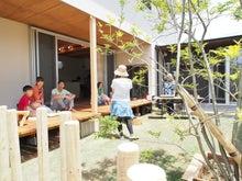 庭/バーベキュー/トネリコ/柵/縁側/ウッドデッキ