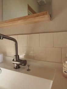 洗面/タイル/鏡/水栓