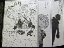 銃夢(Gunnm)Last Order (2) (ヤングジャンプ・コミックス・ウルトラ)/集英社