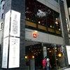 宮益坂で美味しいワインを手軽に頂ける♪miyamas' bar&dineで女子会♡の画像