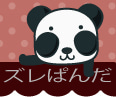 【キャラ】ズレぱんだちゃん