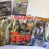 月刊誌入荷!の画像
