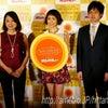福田萌さん登場!昨年100万回視聴された「ボンカレー」webCM第2弾発表会へ!の画像