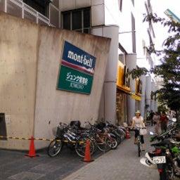 画像 ロフト名古屋から【千里眼 栄本店] までの道順♡ の記事より 1つ目