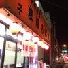 南大阪ジュニア その後のパーティーの画像
